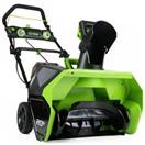 GREENWORKS Miscellaneous Tool PRO 80V 20 SNOW THROWER